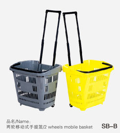 China Eco Friendly Supermarket Shopping Basket ISO9001 Certification With Wheels factory
